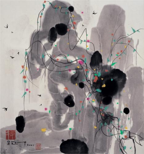 Attachment, by Wu Guanzhong