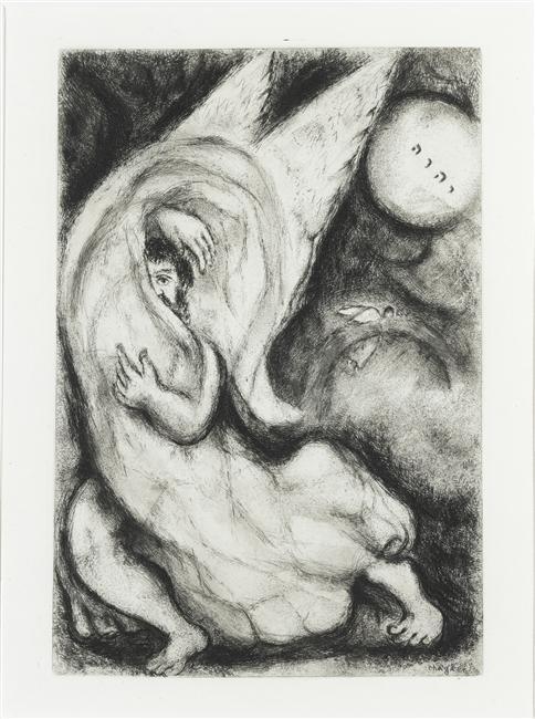Le Pardon de Dieu annoncé à Jérusalem (Isaïe, LIV, 6 10) by Marc Chagall